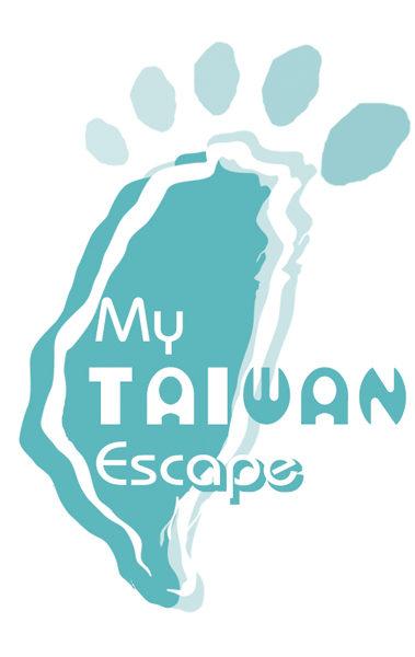 旅‧台趣  旅遊台灣很有趣