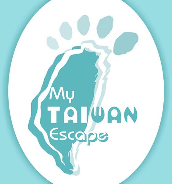 旅‧台趣  旅游台湾很有趣